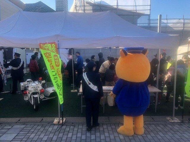2020年1月5日(日)八事ハウジング イベント